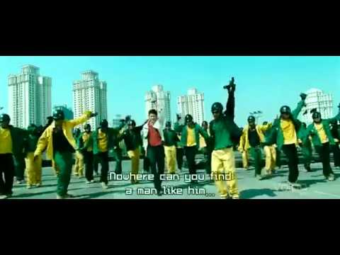 Dookudu Title song HD full
