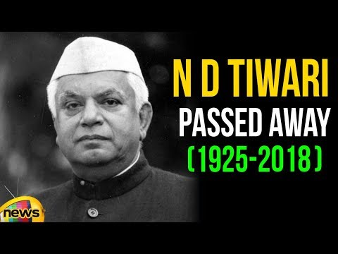 N D Tiwari Only Politician To Have Served As CM Of Two States, passed Away At age Of 93 | Mango News