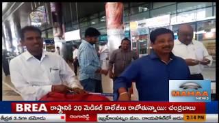 గల్ఫ్ బాధితులకు  విముక్తి..! | Gulf Victims Reaches Hyderabad