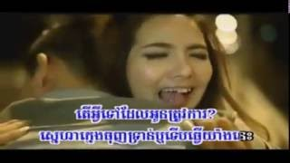 សង្សារអូនជាប៉ាបង   ច្រៀងដោយខាត់ជេម  Khat Jame Sunday songsar oungchea babong 2015 / 2016 /2017