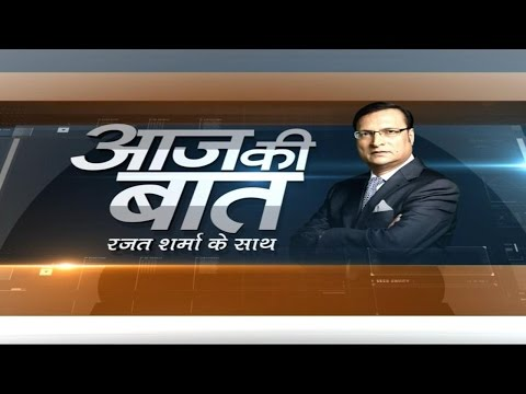 Aaj Ki Baat With Rajat Sharma - Lalu-Nitish Derail BJP In Bihar | August 25, 2014: