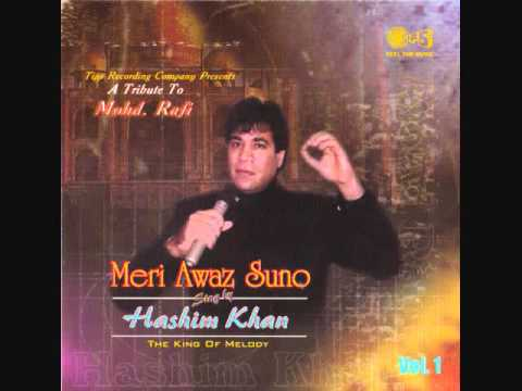 dheere dheere chal chand gagan mein          by hashim khan....