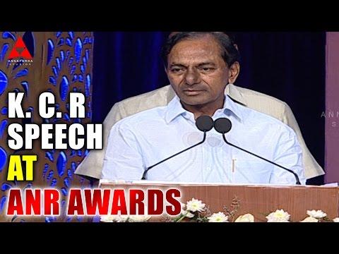 K. Chandrashekar Rao Speech At ANR Awards