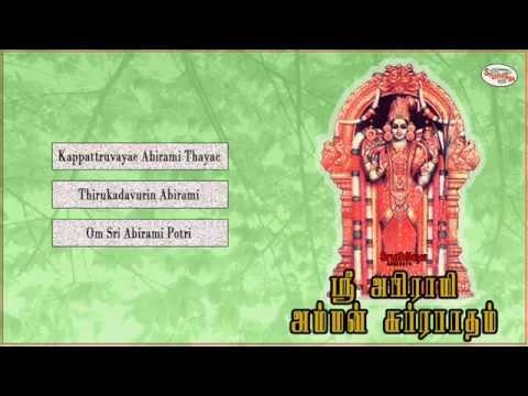 Sri Abirami Amman Suprabatham Music Juke Box