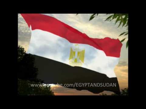 Egypt National Anthem السلام الوطني المصري video