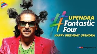 Upendra Fantastic Four | Actor Upendra Best Videos | Happy Birthday Upendra | Telugu FilmNagar