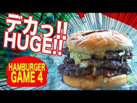 Toooo Big! Xxxl Hamburgergame4|胃袋破裂!デカすぎるハンバーガーに失神! video