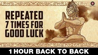 Hanuman Chalisa Full Looped - Repeated 7 times for Good Luck   Shekhar Ravjiani   Bhakti Songs
