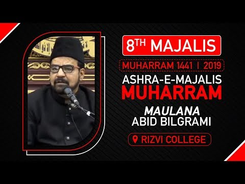 8th Majlis | Maulana Abid Bilgarmi | Rizvi College | 08th Muharram 1441 Hijri | 07 September 2019