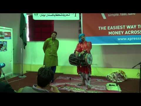 baba atom bomb comedy stage , producer Nasir Jassoki , Sponsored by Imtiaz & brithers Greece