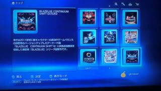 PS Vita first downloadable games