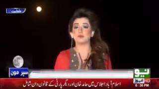 Nabeeha Ejaz Super moon and me
