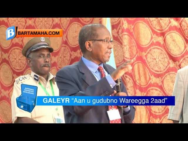 BARTAMAHA.com MP Cali Khalif Galeyr Doorashadii Gud. Baarlamaanka