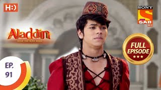 Aladdin - Ep 91 - Full Episode - 20th December, 2018