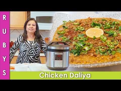Ground Chicken Haleem Style Daliya Instant Pot Recipe in Urdu Hindi - RKK