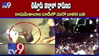 5 men rape minor girl, thrashed by locals in Chittoor