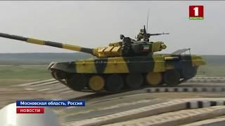 В России стартовали международные Армейские игры - 2018