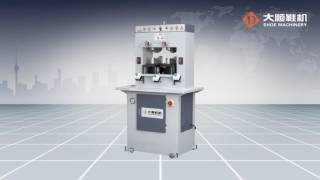 DS 606A Time Control Insole Molding Machine