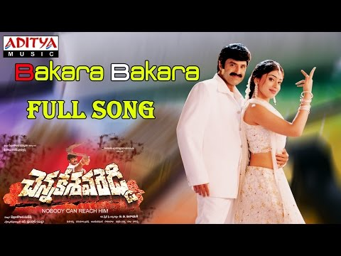 Chennakesava Reddy Telugu Movie Bakara Bakara Full Song || Bala Krishna, Shriya video