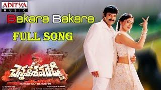 Bakara - Chennakesava Reddy Telugu Movie Bakara Bakara Full Song || Bala Krishna, Shriya