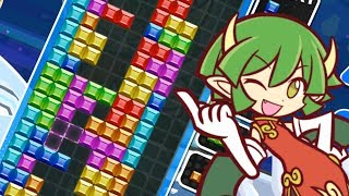 [Puyo Puyo Tetris] T - S P I N ⏫ E L E V A T O R 【Ver.II】 (5,000 subscriber special 1/6)