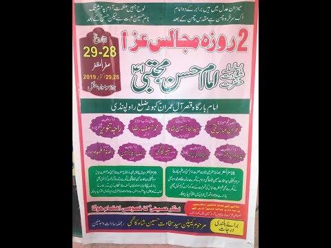 Live Majlis AZa 29 safar  imam bargah Qasry Aly imran Kahuta zillah Rawalpindi  Rawalpindi    2019