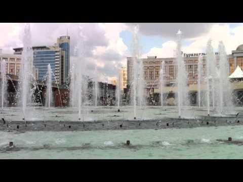 Astana Fountains near KazMunaiGas, National Oil and Gas Company,  Astana, Kazakhstan