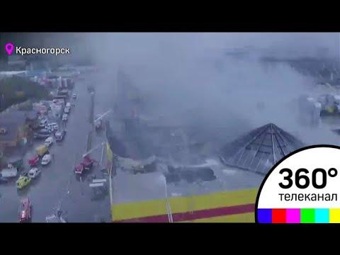 Спасателям удалось справиться с открытым огнем в ТЦ Синдика