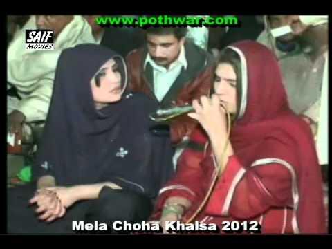 Song Mela Choha Khalsa 2012