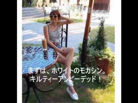 女子必見♪「ミネトンカ」は冬トレンドにぴったりでかわいい〜!!