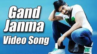 Googly - Gand Janma Full Video | Yash | Kriti Kharbhanda | Pawam Wodeyar