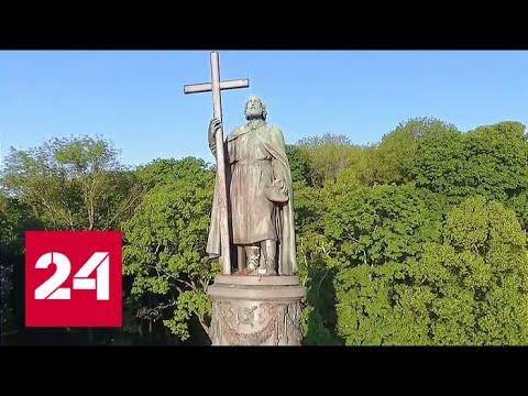 Украина. Операция Мазепа фильм Аркадия Мамонтова