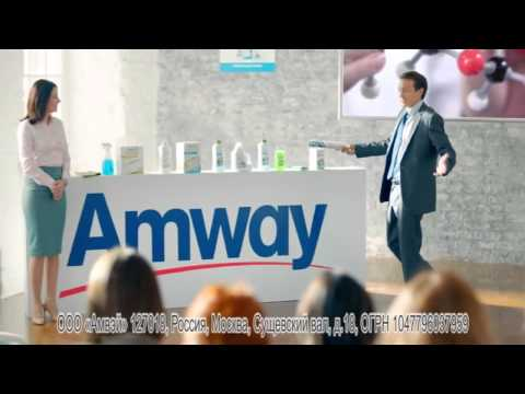 consumer behavior on amway products 156695374 consumer behavior on amway products in india - free download as powerpoint presentation (ppt / pptx), pdf file (pdf), text file (txt) or view presentation slides online.