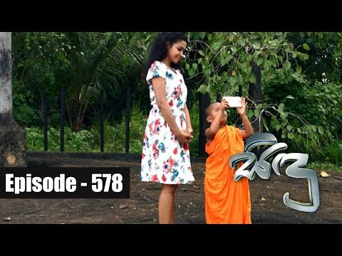 Sidu | Episode 578 24th October 2018
