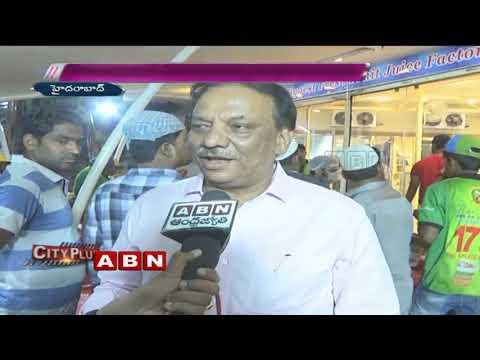 Special focus | Beware of Adulteration in Haleem | ABN Telugu