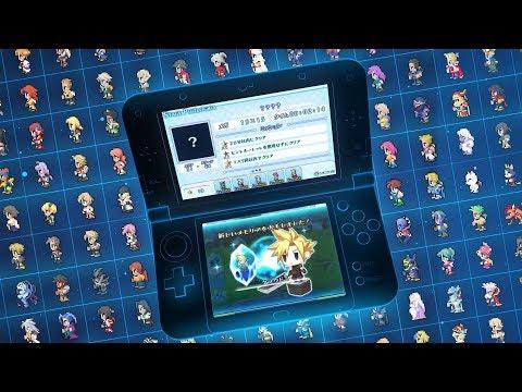 3DS 「ピクトロジカ ファイナルファンタジー ≒�(ニアリーイコール) PV
