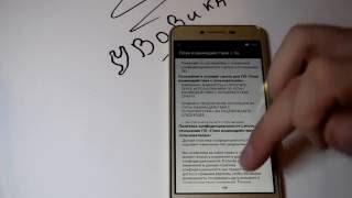 Как убрать, удалить Google аккаунт на телефоне Lenovo k5 plus (lenovo a6020a46)