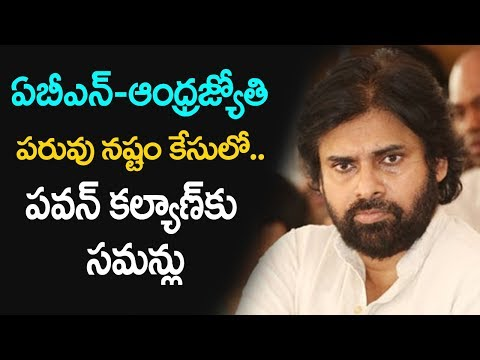 ABN MD Radha Krishna defamation case | Court orders Pawan Kalyan to appear on July 24th