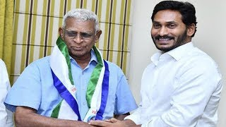 Palakollu Ex.MLA Dr.Babji joins YSRCP in presence of party president YS Jagan