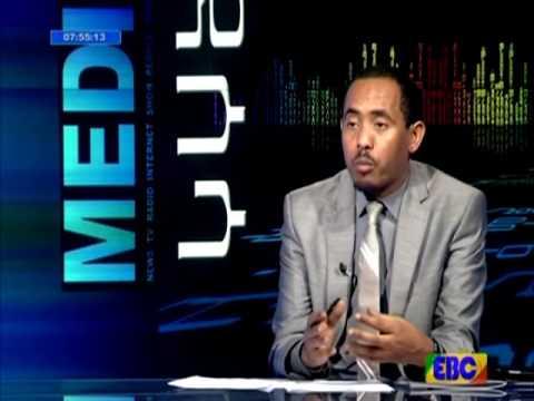Media dassa EBC ሚዲያ ዳሰሳ July 22 2017