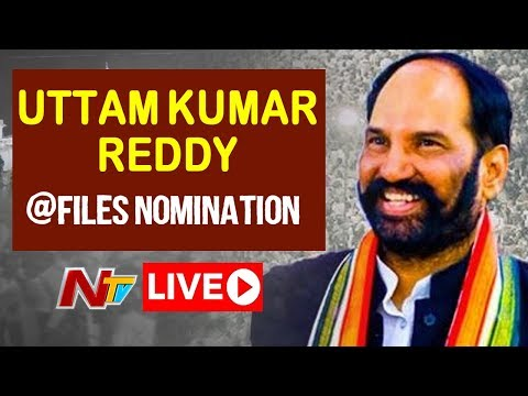 TPCC Chief Uttam Kumar Reddy To file Nomination From Huzurnagar Live | NTV
