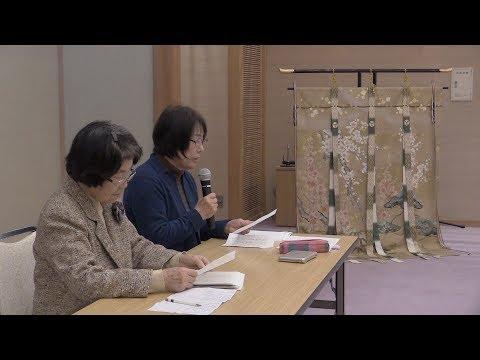 まちのできごと(広報うさH31.2月号)第123回宇佐神宮新春俳句大会