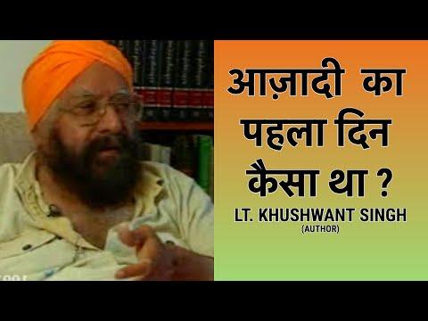Sardar Khushwant Singh