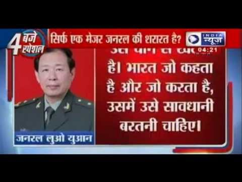 India News : China warns India for border disputes