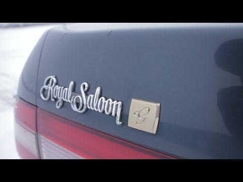 Toyota Crown S150 Royal Saloon G. Самый бюджетный люкс.