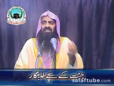 Jannat Ke Sache Talabgar 14 Sheikh Tauseef Ur Rehman