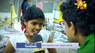 Hiru TV Top Light EP 350 | 2014-12-19