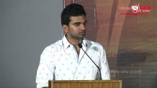 Soodhu Kavvum - Soodhu Kavvum Fame Ashok Selvan @ Thegidi Press Meet