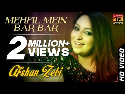 Afshan Zebi | Mehfil Mein Bar Bar | Saraiki Best Songs video