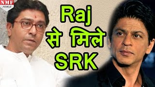 फिल्म Raees को लेकर Shah Rukh Khan ने की Raj Thackeray से मुलकात